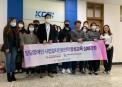 2020년 발달장애인사법절차지원 전문인력 양성교육 개최 사진