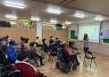 ['별난'자조모임 회원대상] 자립생활 이념교육 강의 사진