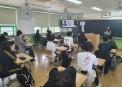 [안민중학교 학생 대상] 장애인식개선교육 협업강의 사진